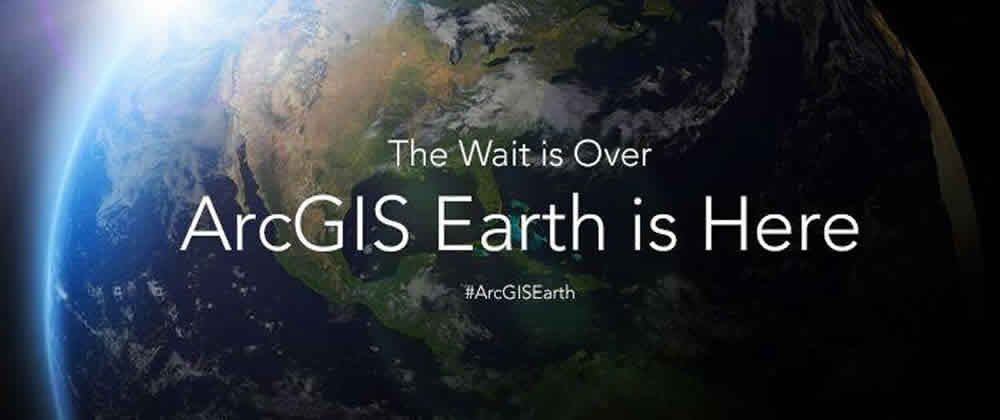 ArcGIS wait is over