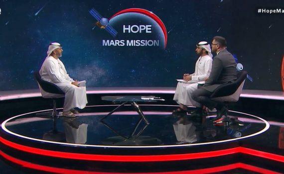 Emiratos Árabes Unidos (EAU) se dirigen a Marte